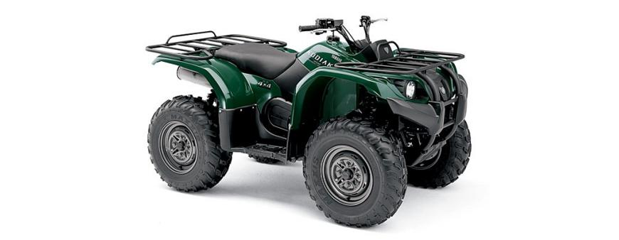 Yamaha Kodiak ATV Batteries