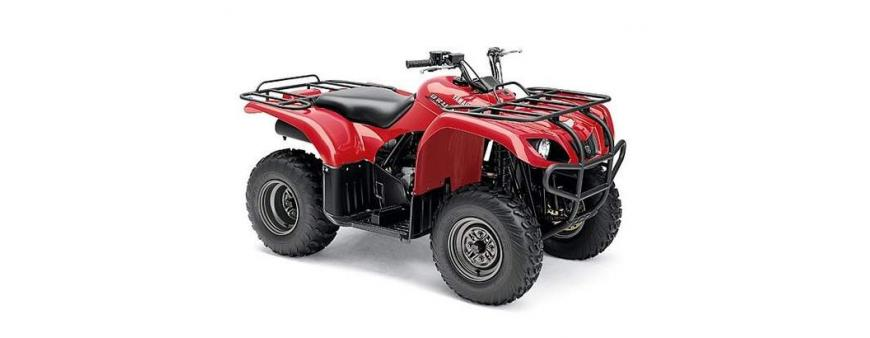 Yamaha Bruin, Timberwolf and Warrior ATV Batteries