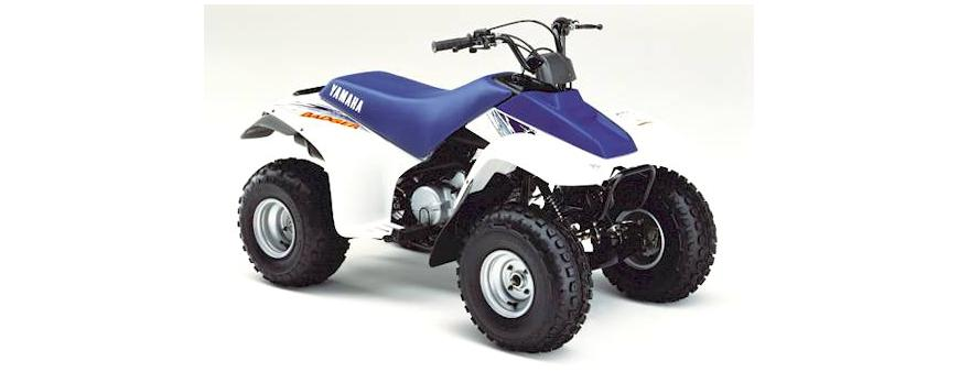 Yamaha Badger, Champ and Breeze ATV Batteries